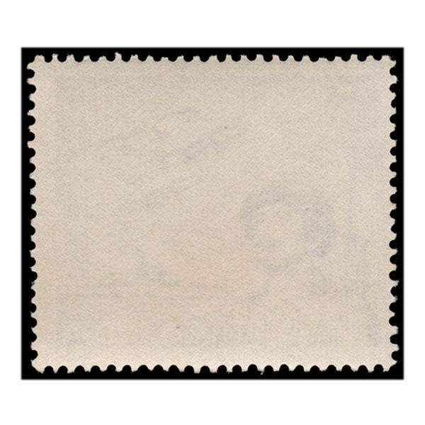 Jai Jawan - Indian Armed Forces In 65 War Stamp
