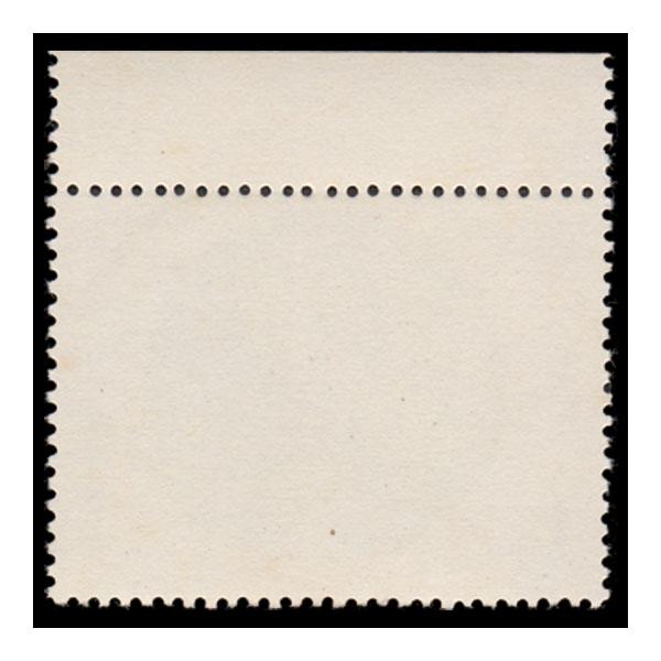 Nicholas Roerich Stamp