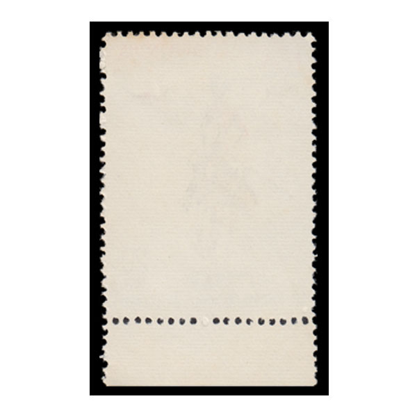 President's Bodyguard Bicenty Stamp