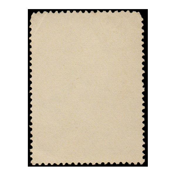 Raja mahendra pratap Stamp