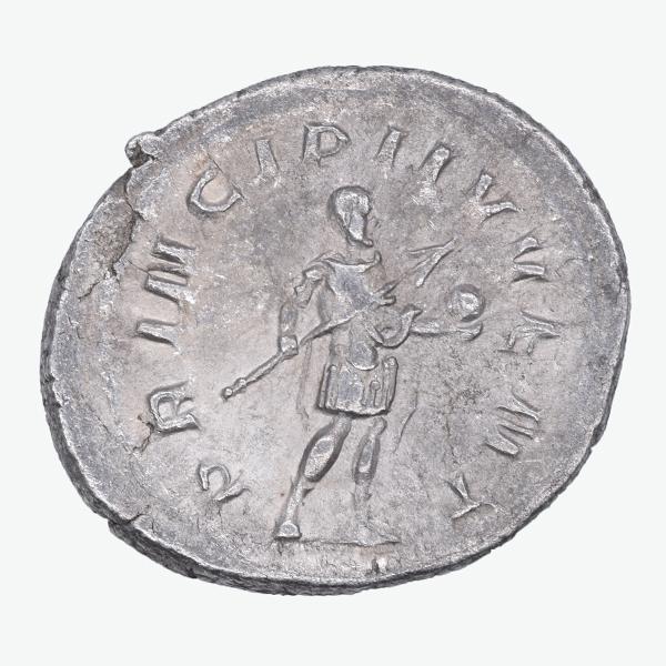 Philip II - Roman Empire Coin - Silver Antoninianus
