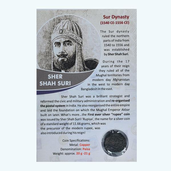 Sher Shah Suri Coin - One Paisa