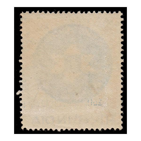 Sri Aurobindo Stamp