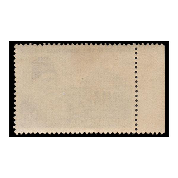 Syed Ahmad Khan Stamp