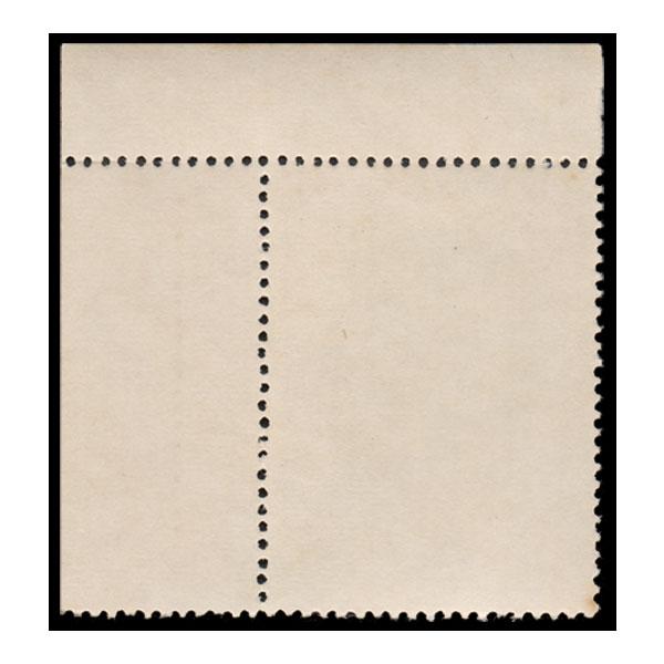 Vengalil Krishna Menon Stamp