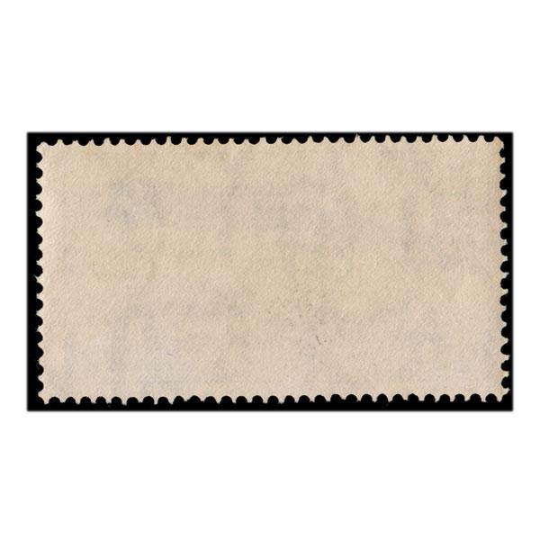 Visakhapatnam Stamp