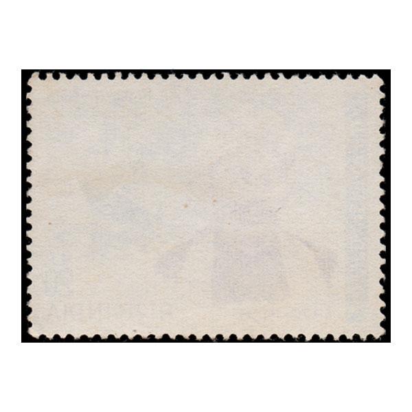 V.O. Chidambaram Pillai Stamp