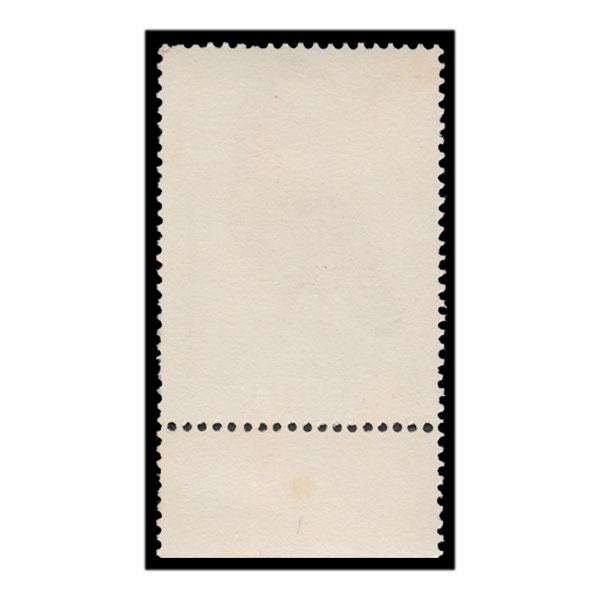 Western Tragopan Stamp