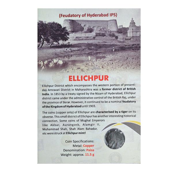 Feudatory of Hyderabad IPS-Ellichpur Coin - Paisa