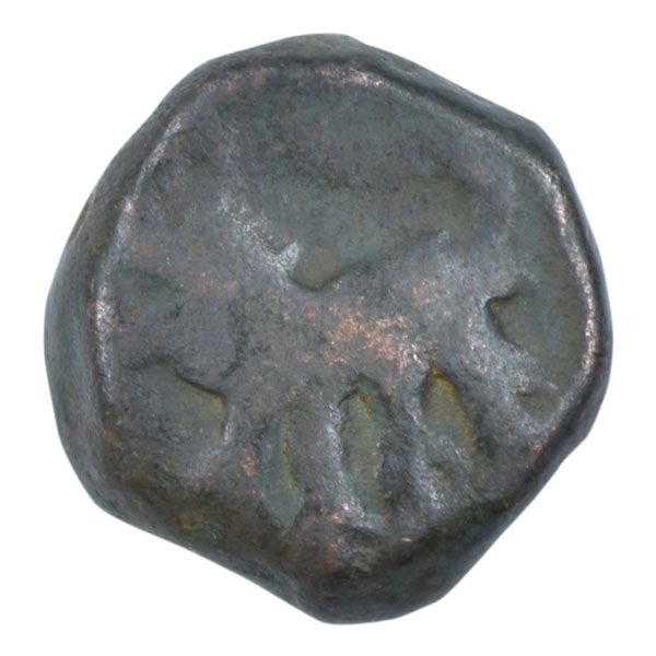 Feudatory of Hyderabad IPS-Ellichpur Coin - Paisa