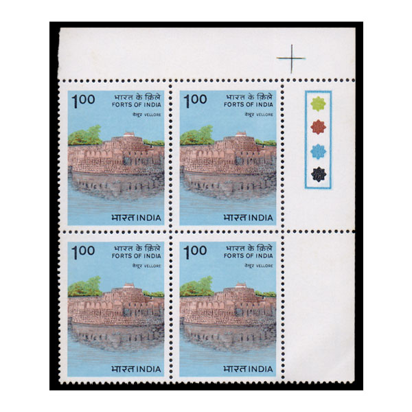 Forts of India - Vellore Stamp