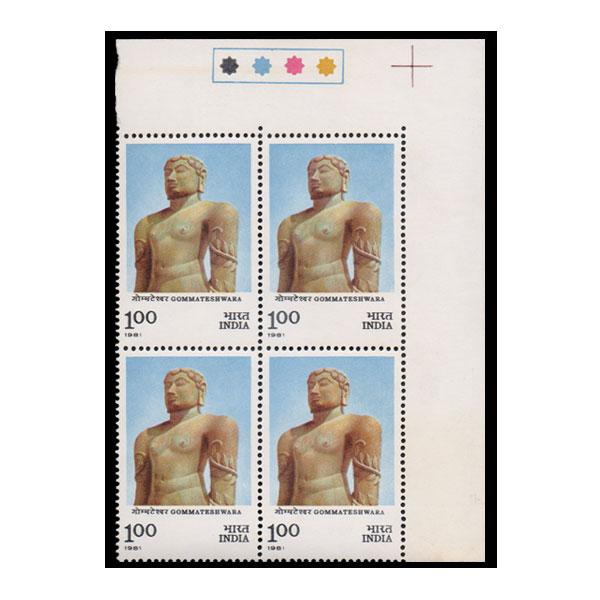 Gommateshwara Stamp