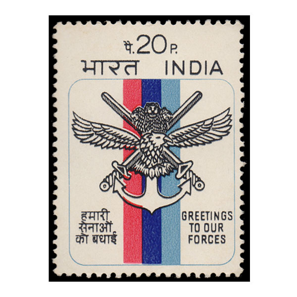 Buy greetings to our forces stamp online mintage world greetings to our forces stamp m4hsunfo