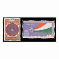 25th Anniversary Of Independence 2nd Issue Stamp