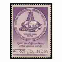 II International Conference & Seminar Of Tamil Studies Madras Stamp