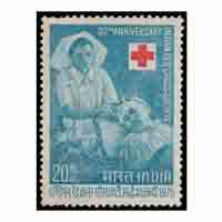 Indian Red Cross Society Stamp