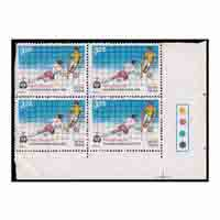 IX Asian Games - 6th issue Stamp