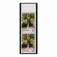 Coconut research - diamond jubilee Stamp