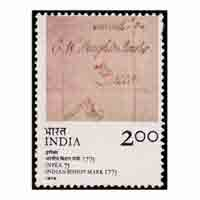 Inpex 75 - Indian bishop mark 1775 Stamp
