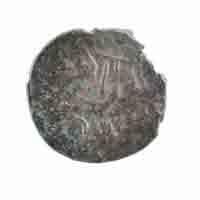 Banwasi Dynasty Coin