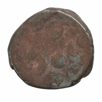 Coin of Gurjar Pratiharas