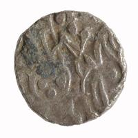 Hindu Shahi Coin Kings of Afghanistan