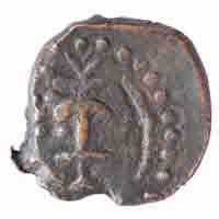 Kota Kula Coin