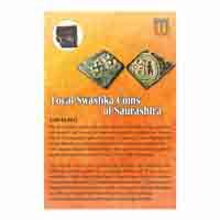 Local Swastik Coins of Saurashtra