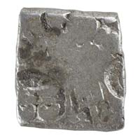 PMC 2 Punch Marked Silver Karshapana Coin of Imperial Magadha Janapada 600 BC-150 BC