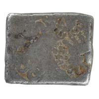 PMC 8 Punch Marked Silver Karshapana Coin of Imperial Magadha Janapada 600 BC-150 BC