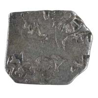 PMC 18 Punch Marked Silver Karshapana Coin of Imperial Magadha Janapada 600 BC-150 BC