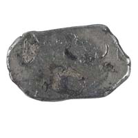 PMC 9 Punch Marked Silver Karshapana Coin of Imperial Magadha Janapada 600 BC-150 BC
