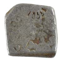PMC 10 Punch Marked Silver Karshapana Coin of Imperial Magadha Janapada 600 BC-150 BC
