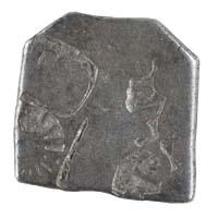 PMC 13 Punch Marked Silver Karshapana Coin of Imperial Magadha Janapada 600 BC-150 BC