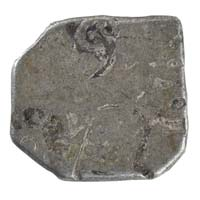 PMC 31 Punch Marked Silver Karshapana Coin of Imperial Magadha Janapada 600 BC-150 BC
