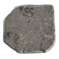 PMC 31 Punch Marked Silver Karshapana Coin of Imperial Magadha Janapada 600 BC-150 BC