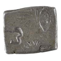PMC 33 Punch Marked Silver Karshapana Coin of Imperial Magadha Janapada 600 BC-150 BC