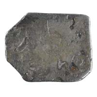 PMC 37 Punch Marked Silver Karshapana Coin of Imperial Magadha Janapada 600 BC-150 BC