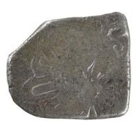 PMC 38 Punch Marked Silver Karshapana Coin of Imperial Magadha Janapada 600 BC-150 BC