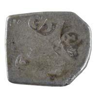 PMC 22 Punch Marked Silver Karshapana Coin of Imperial Magadha Janapada 600 BC-150 BC