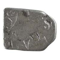 PMC 24 Punch Marked Silver Karshapana Coin of Imperial Magadha Janapada 600 BC-150 BC