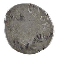 PMC 27 Punch Marked Silver Karshapana Coin of Imperial Magadha Janapada 600 BC-150 BC