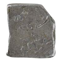 PMC 43 Punch Marked Silver Karshapana Coin of Imperial Magadha Janapada 600 BC-150 BC