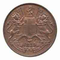 East India Company Uniform Coinage  Half Anna Coin