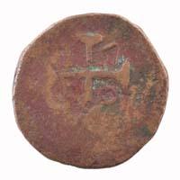Indo-Portuguese Atia Coin Big