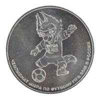 FIFA World Cup Coin 25 Rouble  Mascot