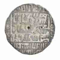 Sur Dynasty Coin of Islam Shah Suri
