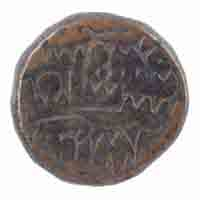 Sur Dynasty - Coin of Islam Shah Suri