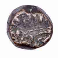 Gujarat Sultanate Coin of Shams Al Din Muzaffar Shah II