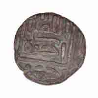 Gujarat Sultanate- Coin of Nasir Al Din Ahmad Shah I